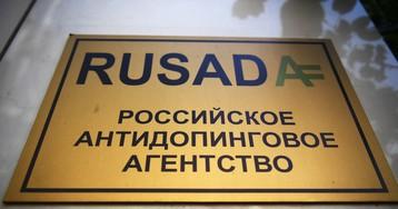 Британские спортсмены требуют российской крови. Они в своём уме?