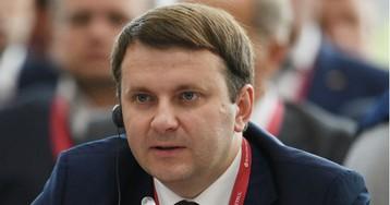 Министр Орешкин убедил Путина вывести часть ФНБ за границу. Что это значит?