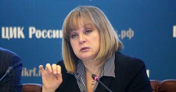 Глава ЦИК Памфилова разрыдалась, комментируя выборы  в Приморье