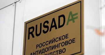 Россия победила! Как мы выполнили невыполнимые условия ВАДА?
