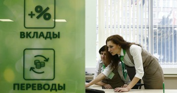 """Валютное бегство. Россияне забрали из """"Сбербанка"""" миллиард долларов"""