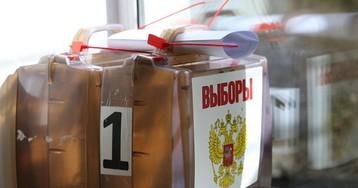 Кандидат ЛДПР Фургал разгромил Шпорта: в Хабаровском крае новый губернатор