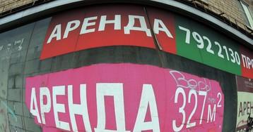 Сдающим жилье россиянам предложили легализоваться за 4 процента