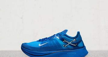 Nike Debuts Jun Takahashi's New Zoom Fly SP Gyakusou