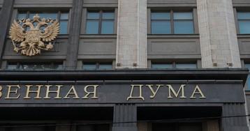 Жалоба депутата Госдумы на маленькую зарплату вызвала сочувствие