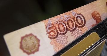 Счетная палата усомнилась в реализации указа Путина по росту экономики