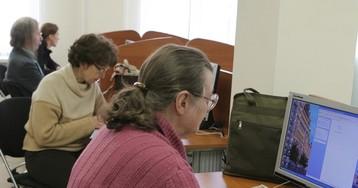 """Предпенсионеров """"обогатят"""" знаниями за три месяца и 33 тысячи рублей"""