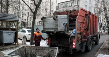 Золотой мусор. С нового года россияне заплатят за отходы по другим тарифам
