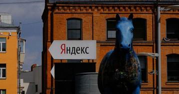 «Яндекс» подешевел на миллиард долларов из-за слухов о «Сбербанке»