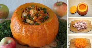 Мясо с овощами, запеченное в тыкве: пошаговый фото-рецепт