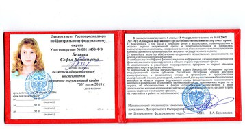 Следствие ведет волонтер: москвичка развернула борьбу с нелегальным отловом дельфинов