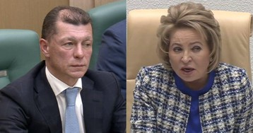 Министр доложил о рекордном росте зарплат в России. Матвиенко его отчитала