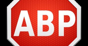 Adblock Plus update reduces memory usage by 50%