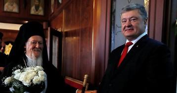 Варфоломей и Порошенко создали на Украине независимую от России церковь
