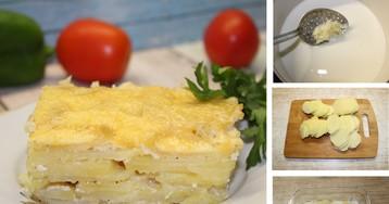 Сливочный гратен из картофеля с хрустящей сырной корочкой: пошаговый фото рецепт