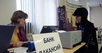 Россияне назвали лучший способ устроиться на работу: личные связи