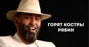 Что такое метафора: примеры метафоры в русском языке