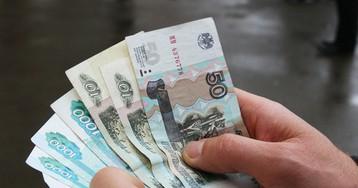 Сколько денег нужно для счастья: россияне назвали желаемый размер зарплат
