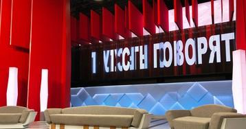"""Первый канал снял с эфира """"Пусть говорят"""" про разоблачение Кэшбери"""