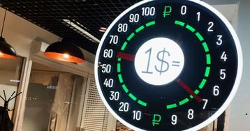 Рубль тонет в Керченском проливе? Почему резко выросли валютные курсы