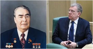 «Застойная яма». Кудрин поставил диагноз российской экономике