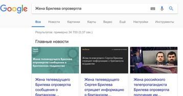 Сергей Брилёв подтвердил своё британское гражданство инедвижимость вЛондоне