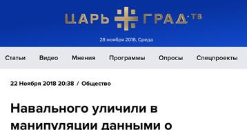 «Просто забавно, как оппы любят двойное гражданство» (с) В.Соловьёв