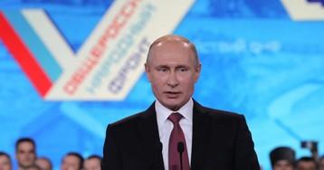 Путин и ОНФ. Итоги