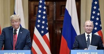 США связались с Кремлем после отмены встречи Путина и Трампа