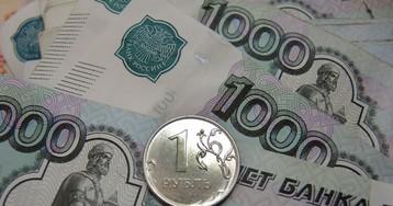 Обнародован рейтинг регионов РФ с самой высокой и низкой зарплатой