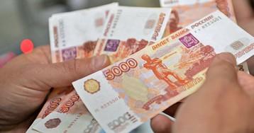 Богатый север, бедный юг. Где в России самые высокие и низкие зарплаты