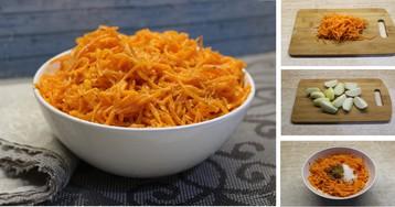 Домашняя морковь по-корейски: пошаговый фоторецепт