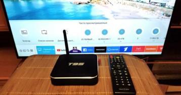 Как выбрать приставку для цифрового телевидения: самые важные нюансы