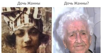 J'Accuse! 122-летний рекорд долгожительства Жанны Кальман — фейк?