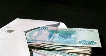 СК РФ назвал самое коррумпированное ведомство