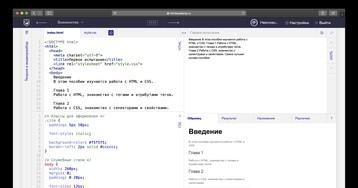 Шесть бесплатных автоматизированных платформ для изучения программирования