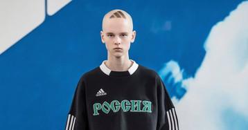 Adidas Will Investigate Accusations Against Gosha Rubchinskiy