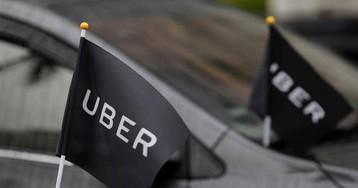Uber apoia manter flexibilização de contratos de trabalho no Reino Unido