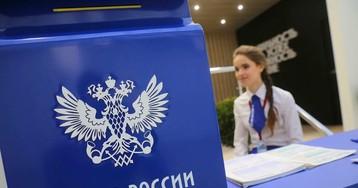 «Почта России» запустила новый лохотрон, на который ведутся абсолютно все
