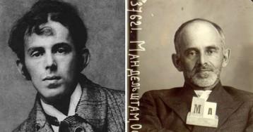 80 лет без Мандельштама - Эйнштейна от поэзии, погибшего в ГУЛАГе