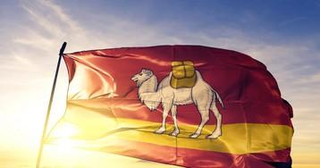 Почему на гербе Челябинска нарисован верблюд?