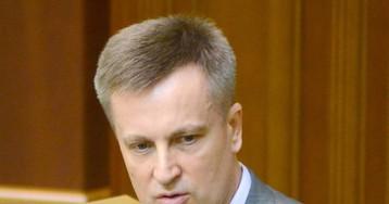 """Украинцам готовят новогодний """"сюрприз"""": визовый режим с Россией"""