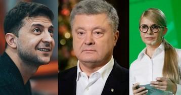 На Украине началась предвыборная кампания. Кто сменит Порошенко?