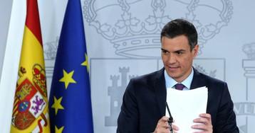 Pedro Sánchez percibirá un salario de 82.978 euros