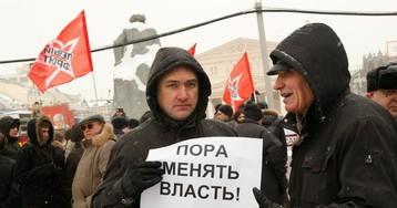 Россияне разочаровались в правительстве?