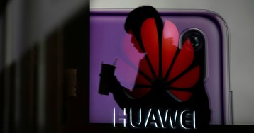 Huawei's 2019 looks set to be even worse than its terrible 2018