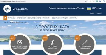 Визы в Украину для россиян: всё уже готово?