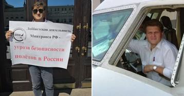 «Пилот становится соучастником преступления». Глава профсоюза летчиков - об изнанке профессии