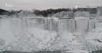 Из-за сильных морозов частично замерз Ниагарский водопад