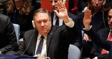 Pompeo at UN calls Maduro regime in Venezuela 'illegitimate mafia state'